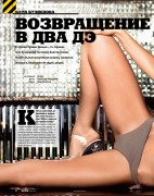 http://thumbnails26.imagebam.com/12056/ef144b120557494.jpg